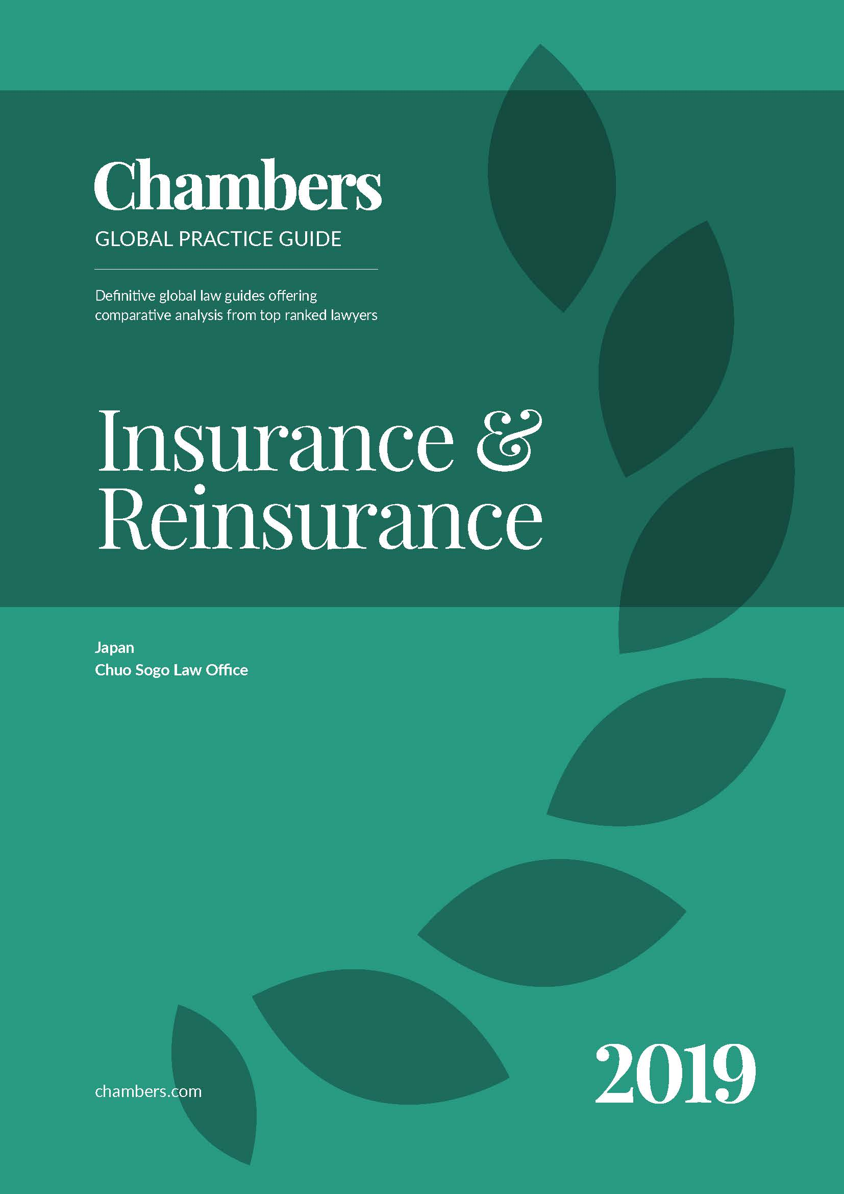 Chambers Global Practice Guides: Insurance & Reinsurance – Japan – Law and Practice 2019